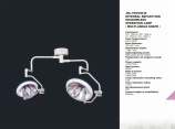 Integral Reflection Shadowless Operation Lamp (Multi-angle shape)