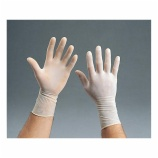 Disposable sterile latex surgical gloves