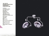 Integral Reflection Shadowless Operation Lamp